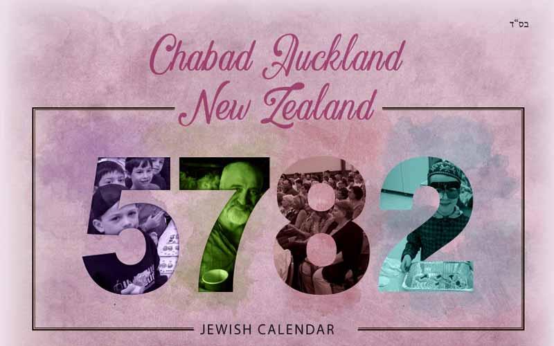Jewish-Calendar-New-Zealand